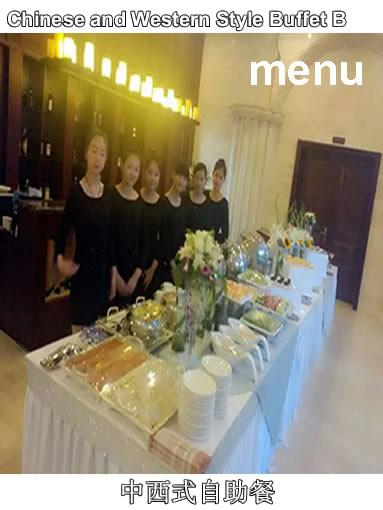 Chinese and Western style buffet B reservation