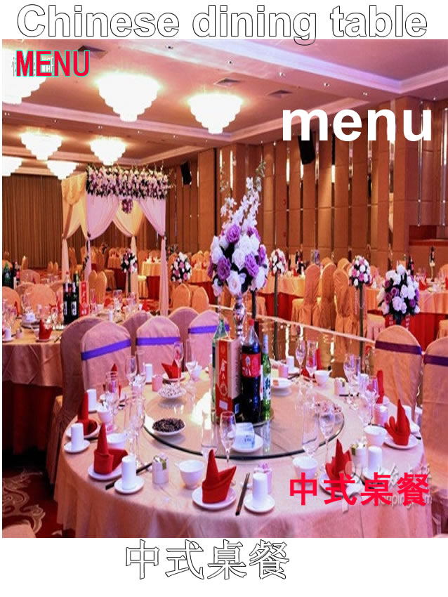 Chinese table reservation