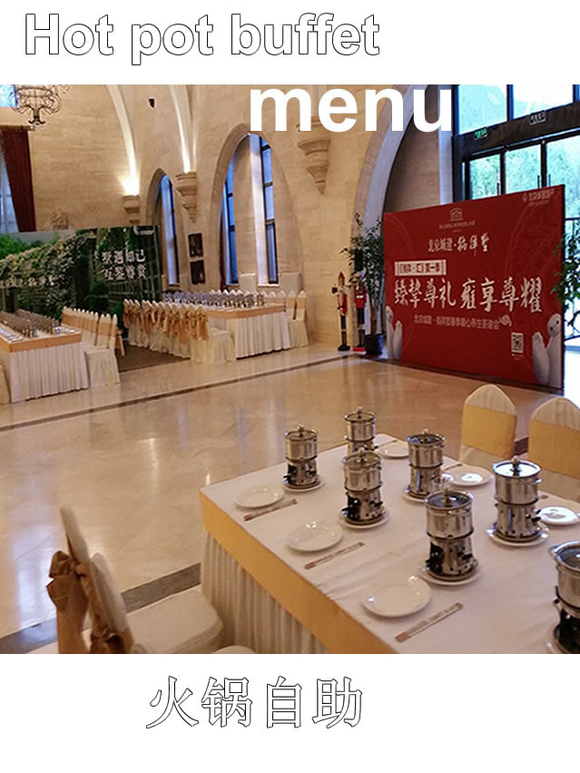 Hot pot buffet reservation