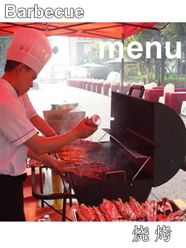 BBQ online booking